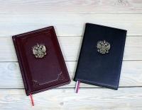 Папки / ежедневники