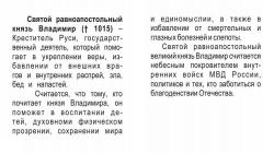 """Ремень джинсовый с пряжкой """"Князь Владимир"""", 45мм"""