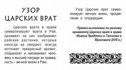 """Ремень джинсовый """"Узор"""", 45мм"""
