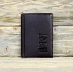 Обложка на паспорт с карманами тёмно-коричневая